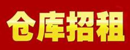 http://image.johome.com/rent/852850218557771776.jpg