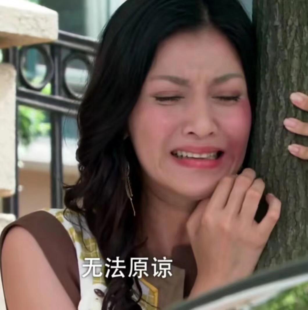 """相處20天砸$1765萬!在溫哥華養""""小三""""可真貴!中國億萬土豪悔斷腸……"""