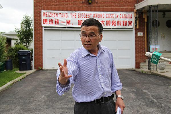 """""""華人巴菲特""""詐騙5000萬,入獄6年,如今東山再起!BC證監會發出警告"""