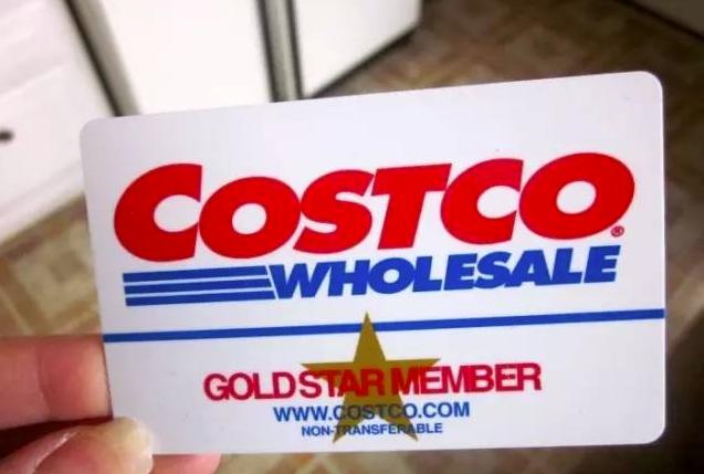 什么!Costco居然有这么多隐藏福利?感觉后半辈子都被它承包了!