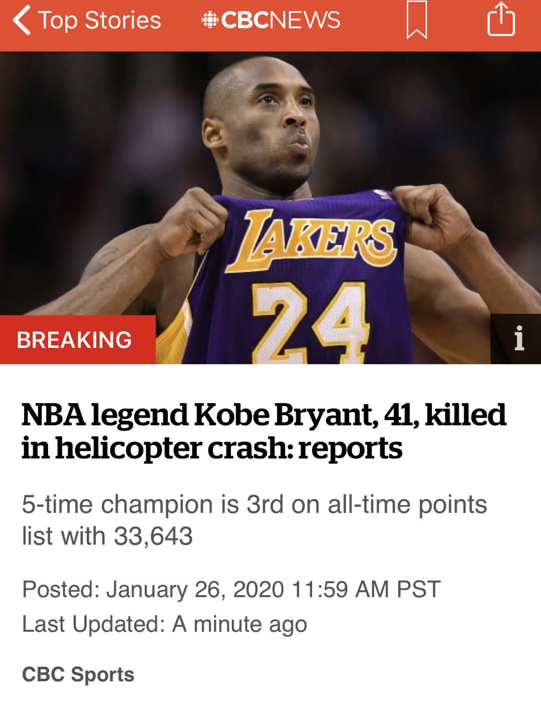 驚爆突發!NBA籃球巨星科比去世