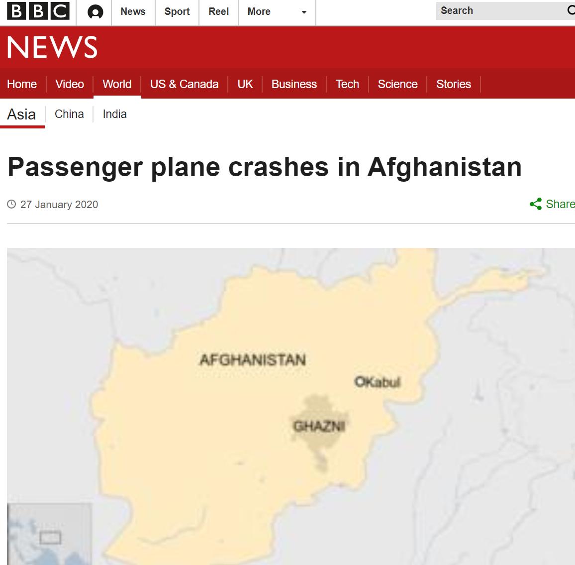 突發!一架波音飛機在中東墜毀!2020年開年悲劇不斷!