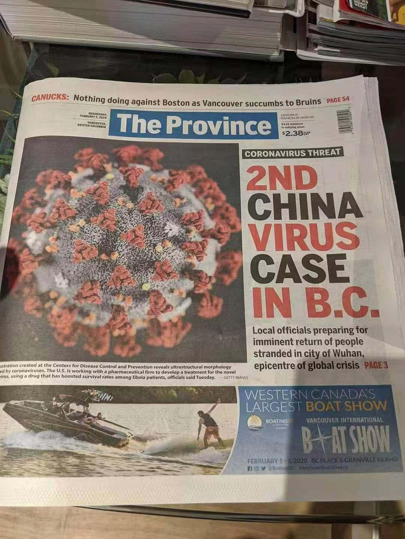 """嚴正抗議!溫哥華《省報》標題""""中國病毒""""!征集簽名,要求公開道歉!"""