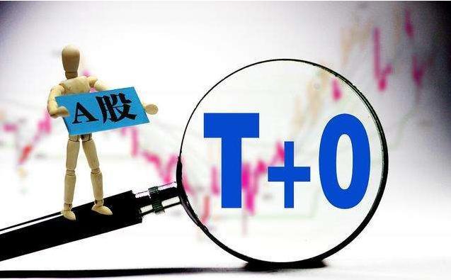 温哥华中国股民要开始挑灯夜战,只因中国股市将迎T+0交易!