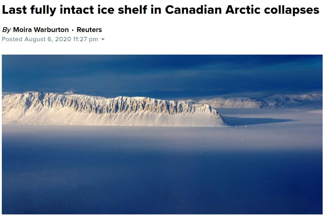 北极之殇!加拿大最后一个大冰架轰然倒塌!冰雪王国在加速死亡……