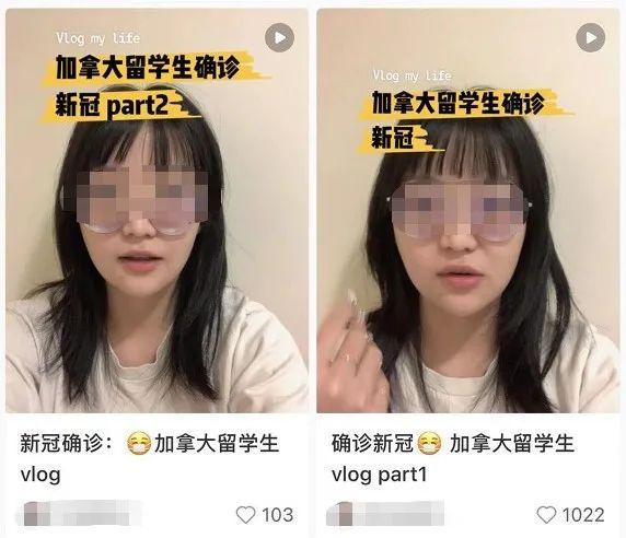 防不胜防!UBC中国妹子从不聚会很少出门,离奇感染新冠!网上直播自愈全过程