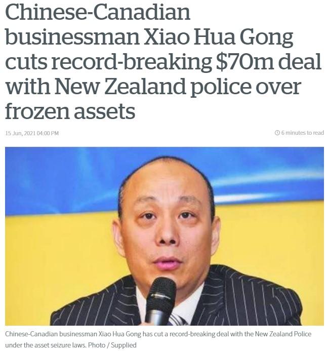 加拿大知名华商$6000万换无罪,涉中¥19亿特大传销案