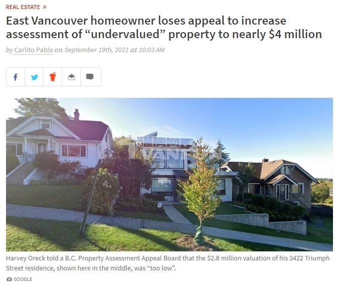犯傻?温东业主说房子少估了100万,求政府给自己加地税!